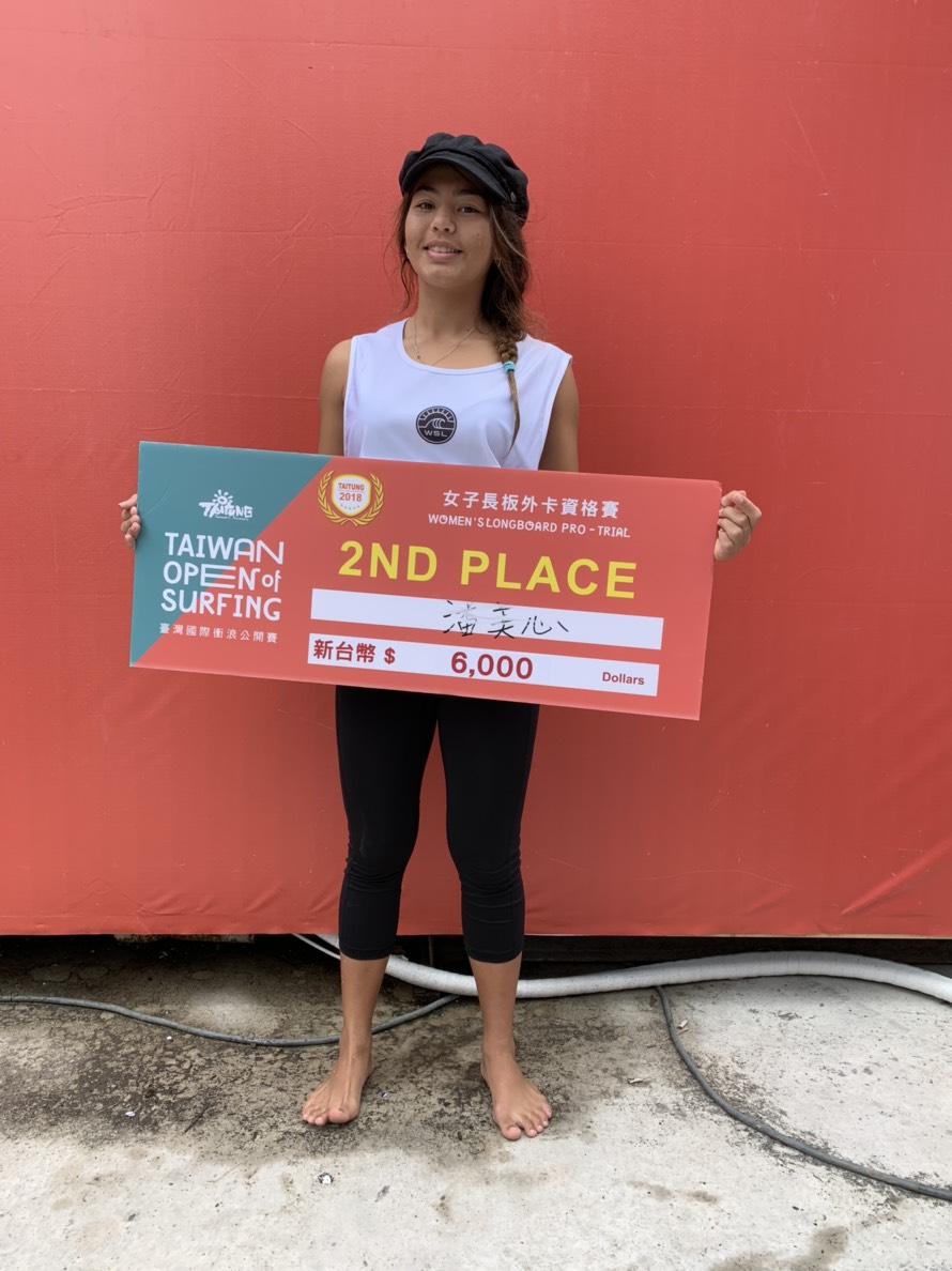 台灣女子長板職業組 (WLC外卡)第二名 潘美心